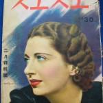 1938japmag